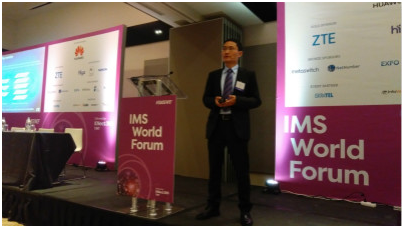 ZTE won IMS World Forum Award based on RCS plan of IMS